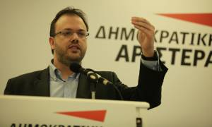 Ενιαίο σοσιαλδημοκρατικό φορέα προτείνει η ΔΗΜΑΡ