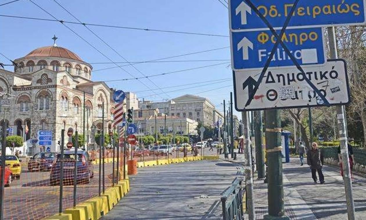 Διακοπές κυκλοφορίας από σήμερα (26/7) στον Πειραιά-Δείτε ποιοι δρόμοι θα είναι κλειστοί