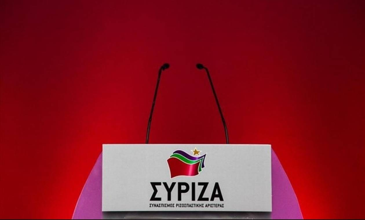 Brexit, εκλογικός νόμος και συνταγματική αναθεώρηση στην Κεντρική Επιτροπή του ΣΥΡΙΖΑ