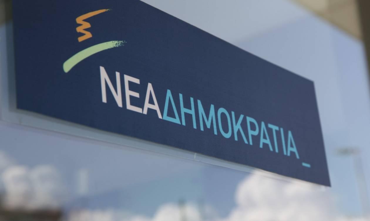 ΝΔ: Ο Τσίπρας αποκομμένος από τους πολίτες αδιαφορεί προκλητικά