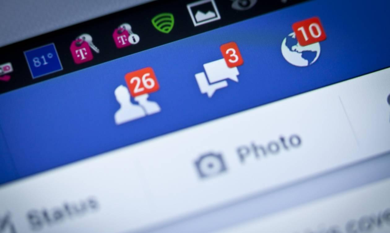 ΠΡΟΣΟΧΗ: Νέος επικίνδυνος ιός κυκλοφορεί τις τελευταίες ώρες στο Facebook