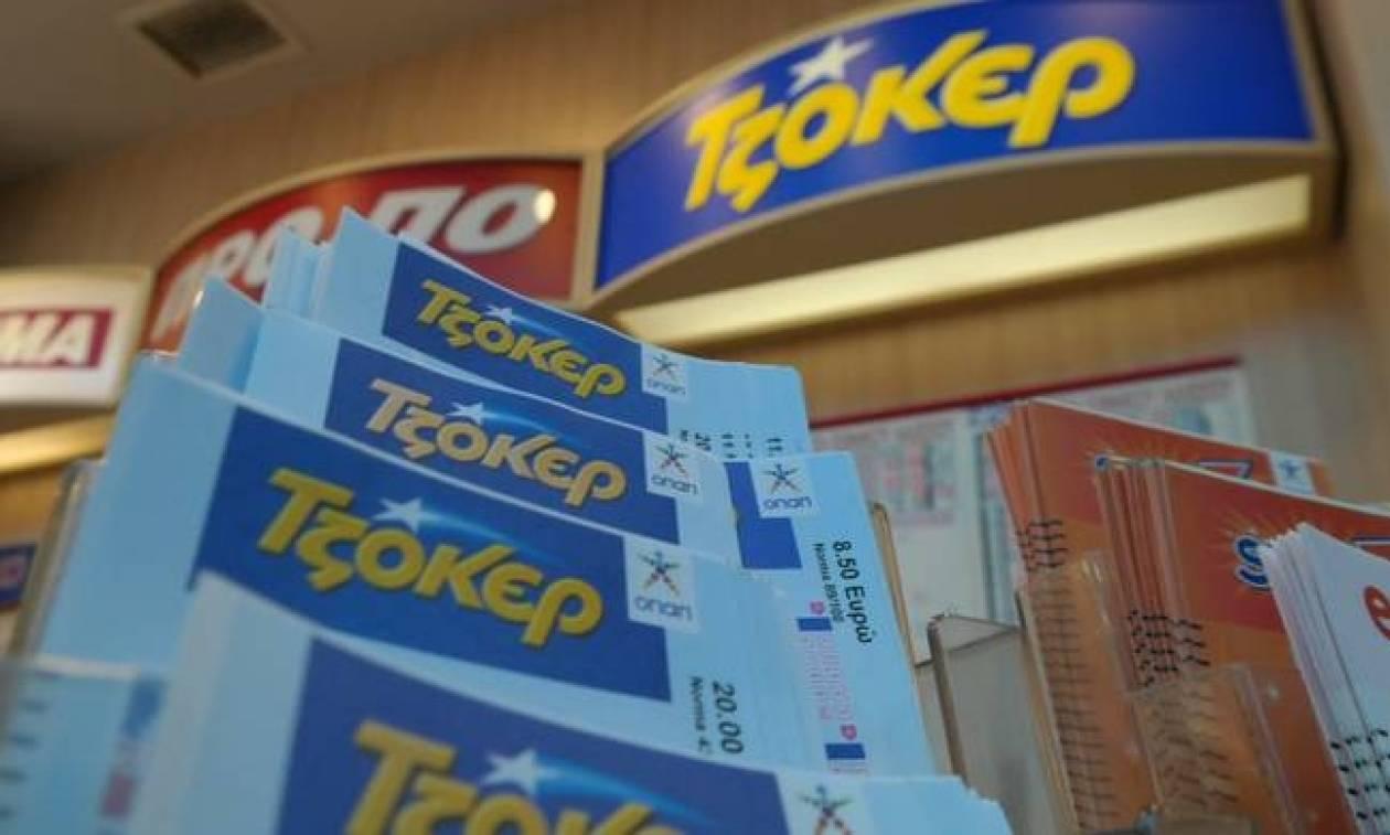 Κλήρωση Τζόκερ: Αυτοί είναι οι τυχεροί αριθμοί για τα 2,7 εκατ. ευρώ