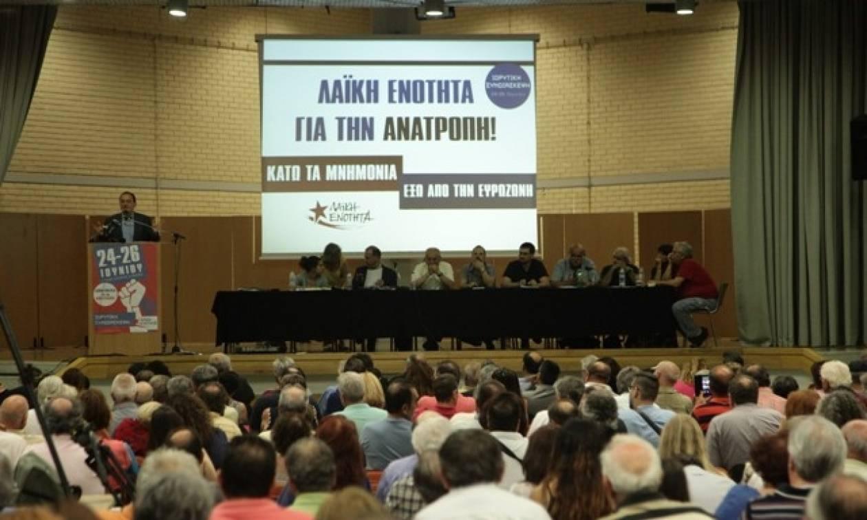 Ιδρυτική συνδιάσκεψη της Λαϊκής Ενότητας: Καθήκον η «ανατροπή του μνημονιακού καθεστώτος»