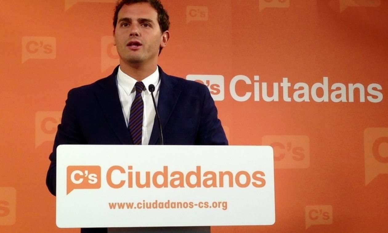 Εκλογές Ισπανία: Οι Ciudadanos είναι έτοιμοι για συνομιλίες με το κόμμα του Ραχόι