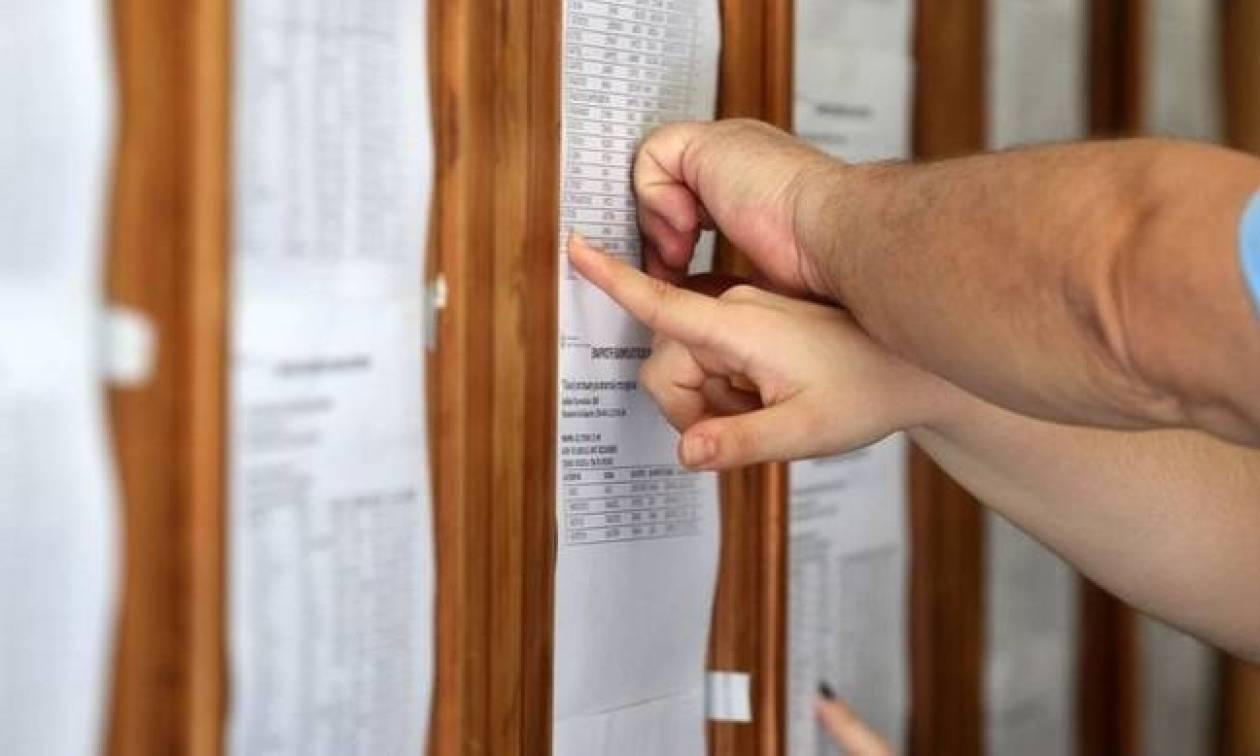 Μηχανογραφικό δελτίο 2016: Μέχρι της 8/7 η οριστικοποίηση του από τους υποψηφίους