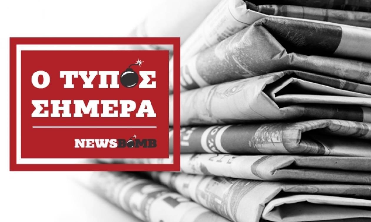 Εφημερίδες: Διαβάστε τα σημερινά (27/06/2016) πρωτοσέλιδα