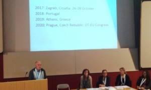 Μεγάλη επιτυχία του Τμήματος Εργοθεραπείας στο 1ο κοινό συνέδριο της ΕΝΟΤΗΕ και της COTEC