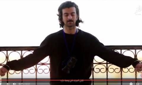 Νέo βίντεο-φρίκη των τζιχαντιστών: Ανατίναξαν δημοσιογράφους για αρνητική κάλυψη του ISIS