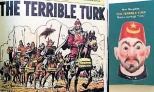 «Τούρκοι: Η μάστιγα της Ευρώπης»