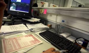 Μείωση φόρου για εξαρτώμενο τέκνο: Ποιοι τη δικαιούνται