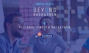 Υψηλό το επίπεδο στο Beyond Hackathon της Eurobank