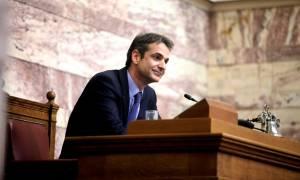 Μητσοτάκης: Ξεκινάμε την επανίδρυση της ΟΝΝΕΔ
