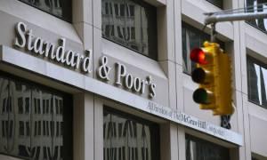 S&P και Fitch υποβάθμισαν τη βρετανική οικονομία σε ΑΑ