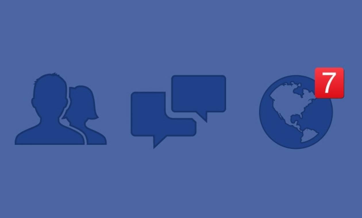 ΠΡΟΣΟΧΗ: Νέος επικίνδυνος ιός κυκλοφορεί στο Facebook