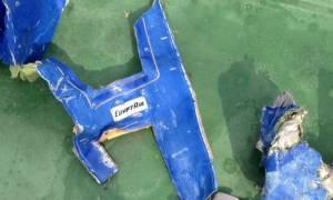 Egyptair: Επισκευάστηκε το μαύρο κουτί