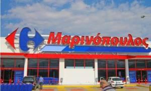 «Βόμβα»: Αίτηση για υπαγωγή στον Πτωχευτικό Κώδικα υπέβαλε η «Μαρινόπουλος»