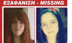 Βρέθηκε ένα από τα δύο αγνοούμενα κορίτσια - Συνεχίζονται οι έρευνες για την αδελφή της