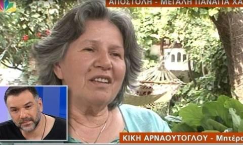 Λύγισε ο Γρηγόρης Αρναούτογλου όταν οι γονείς του μίλησαν στην Ζήνα Κουτσελίνη