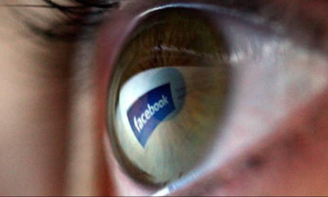 Δείτε γιατί το Facebook μάς προτείνει να κάνουμε φίλους συγκεκριμένους ανθρώπους