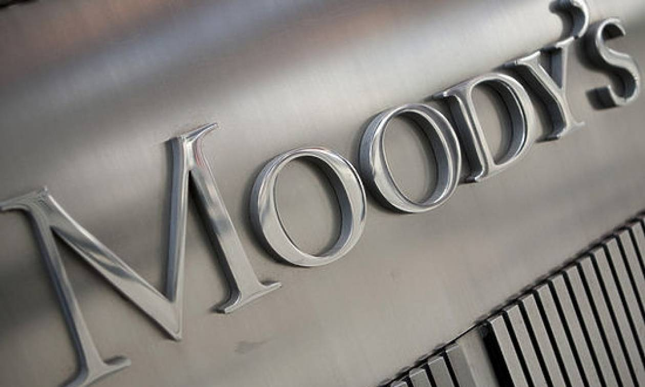 Moody΄s: Υποβάθμισε το outlook για 12 βρετανικές τράπεζες