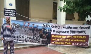 «Φυλακή» το υπ. Υγείας - Διαμαρτύρονται οι εργαζόμενοι στα νοσοκομεία