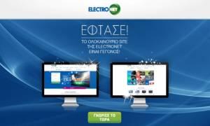 Το νέο, πανεύκολο στη χρήση, e-shop της Electronet, είναι εδώ!