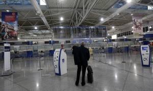 «Συναγερμός» στο Ελ. Βενιζέλος – Τι βρέθηκε μέσα σε βαλίτσα