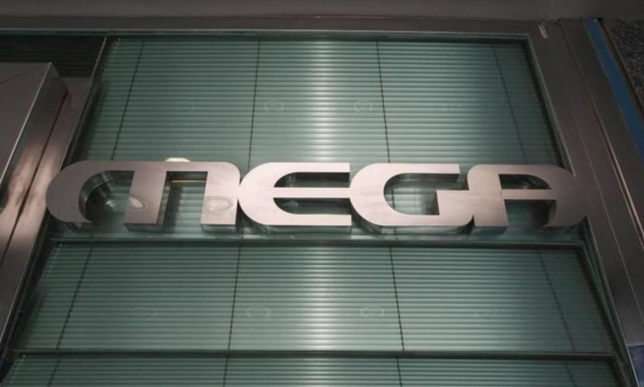 Τηλεοπτικές άδειες: Απορρίφθηκε από το ΣτΕ η αίτηση του Mega για ασφαλιστικά μέτρα