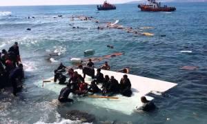 Χωρίς τέλος το δράμα των προσφύγων: Δέκα γυναίκες νεκρές σε νέο ναυάγιο