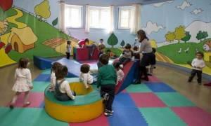 Παιδικοί σταθμοί: Ξεκινά το πρόγραμμα δωρεάν φιλοξενίας από την ΕΕΤΑΑ