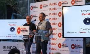 Public Moments Awards: Οι νικητές του 1ου ανοιχτού διαγωνισμού φωτογραφίας & βίντεο