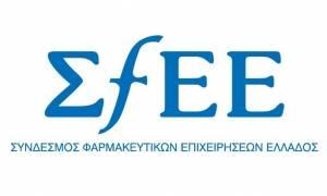 ΣΦΕΕ: Εν αναμονή των τελικών οδηγιών για τη δημοσιοποίηση των παροχών προς επαγγελματίες υγείας
