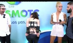 Η τηλεοπτική απάντηση της Νωαίνα για το κατέβασμα του παντελονιού της (Video)