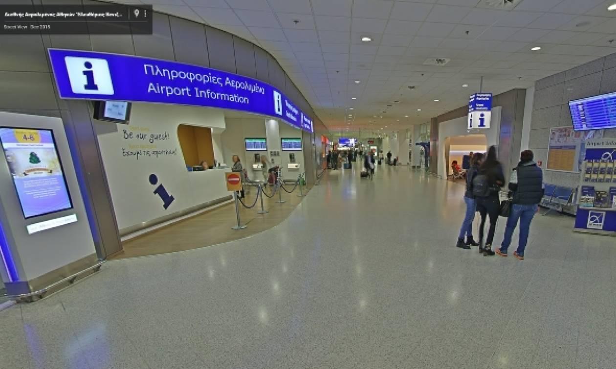Δείτε το εσωτερικό του «Ελ. Βενιζέλος» στο Street View και το Indoor Maps