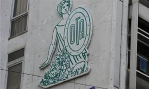 ΟΓΑ: Παρατείνεται η προθεσμία πληρωμής των ασφαλιστικών εισφορών και ρυθμίσεων
