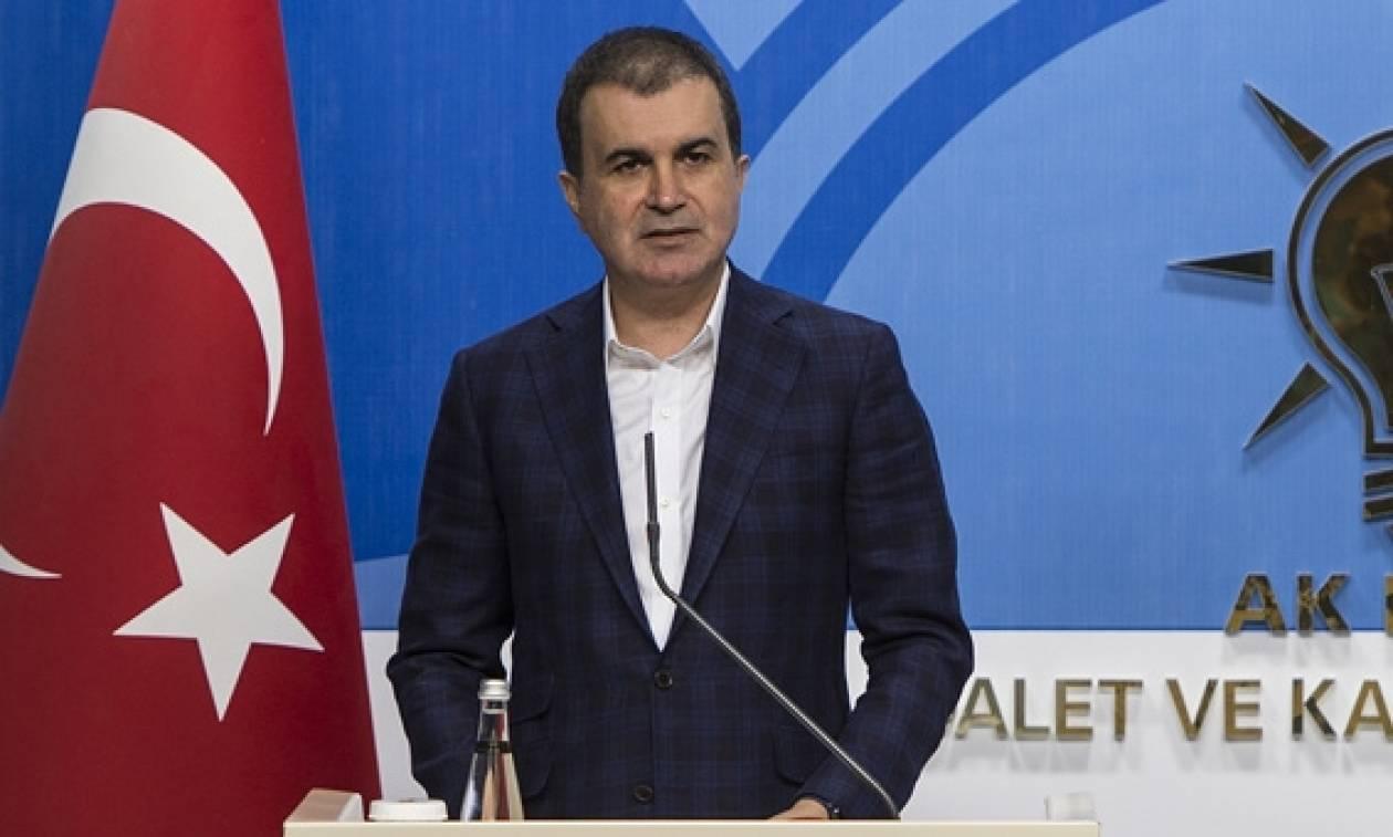 Τουρκία: «Ισχυρότερη στην ΕΕ μετά το Brexit» - Άνοιξε νέο κεφάλαιο των ενταξιακών διαπραγματεύσεων
