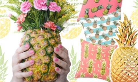 Pineapple Decoration: Βάζουμε τον «ανανά» στη διακόσμηση του σπιτιού μας