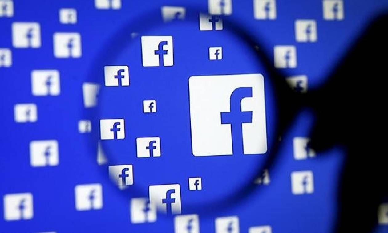 Μεγάλη απάτη στο Facebook: Σταματήστε να το κοινοποιείτε αμέσως!