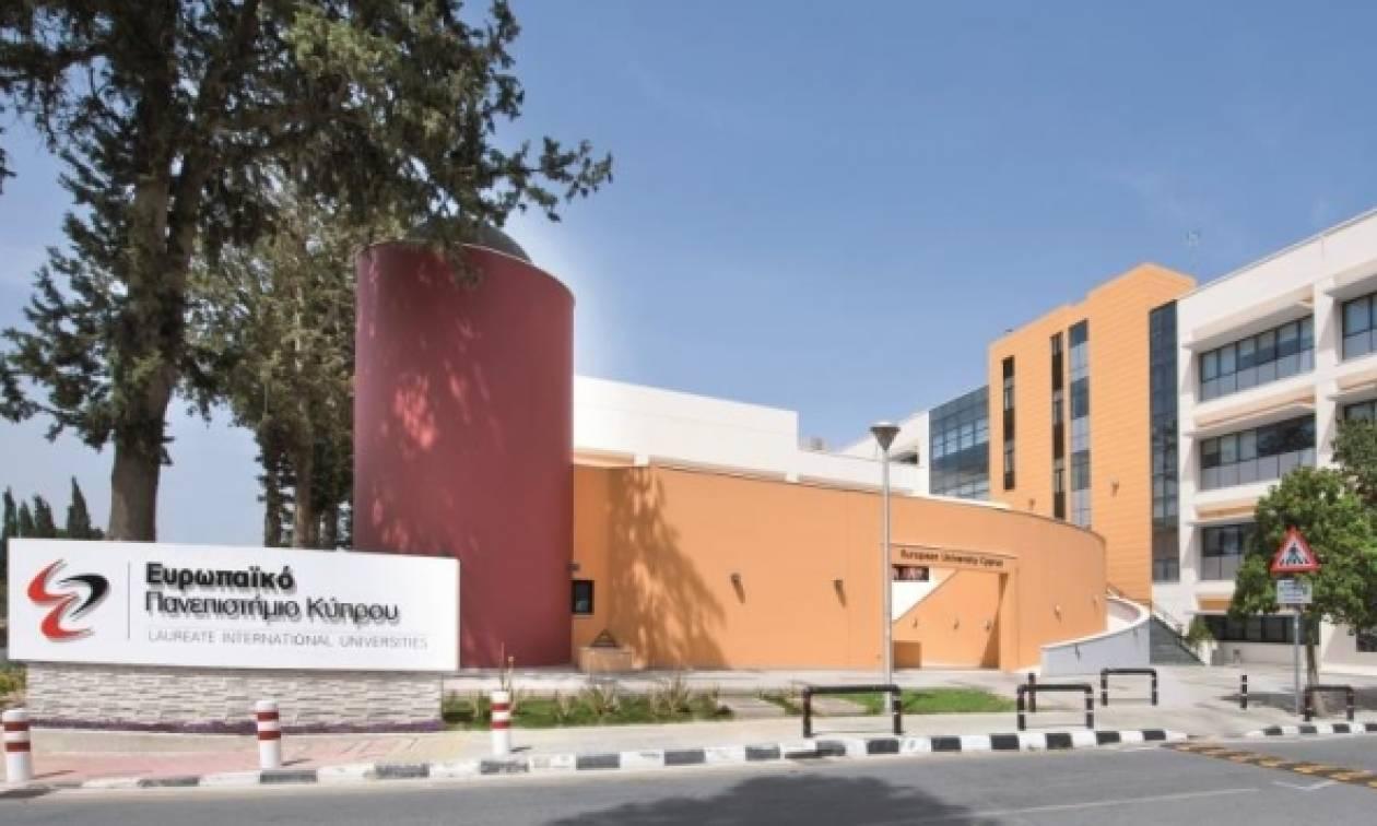 Ευρωπαϊκό Πανεπιστήμιο Κύπρου: Πρώτη Επιλογή για Έλληνες Φοιτητές