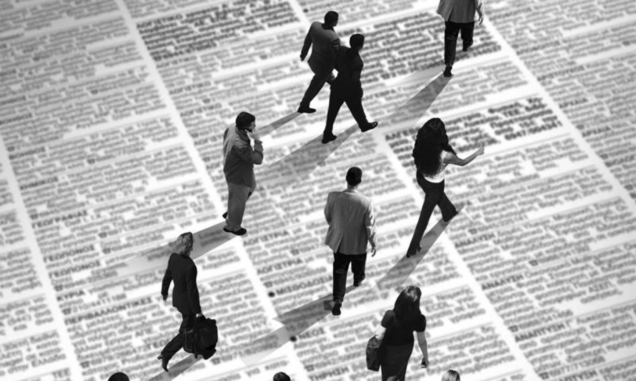 Eurostat: Υπερδιπλάσια του μέσου όρου της Ευρωζώνης η ανεργία στην Ελλάδα