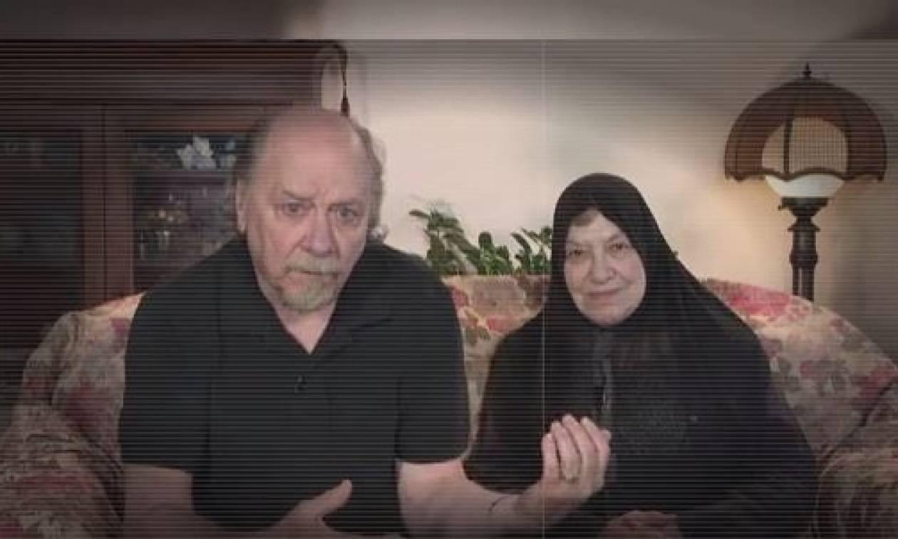 Γονείς ομήρου προς Ταλιμπάν: «Σας παρακαλούμε αφήστε την κόρη μας» (vid)