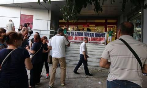 Θεσσαλονίκη: Σε 24ωρη απεργία οι εργαζόμενοι του ομίλου Μαρινόπουλος