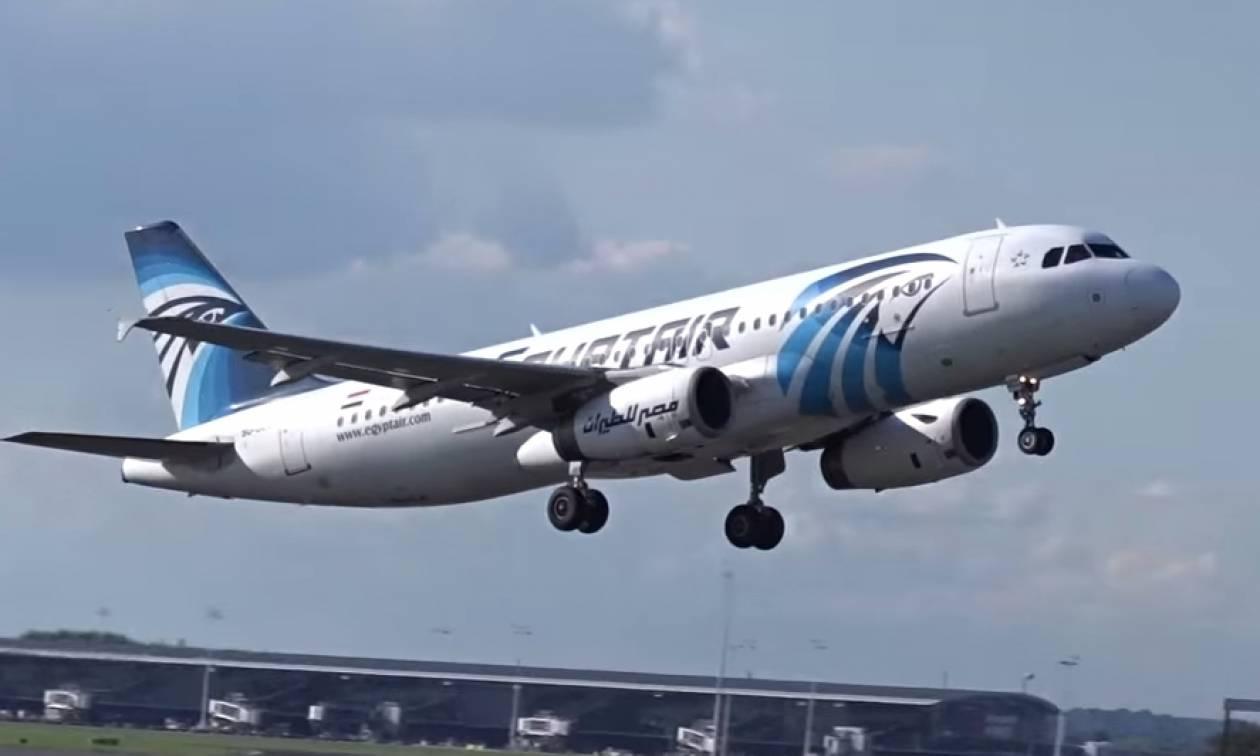 EgyptAir: Ερευνητικό σκάφος βρήκε ανθρώπινα μέλη στο σημείο της πτώσης του αεροσκάφους