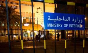 Κουβέιτ: Οι δυνάμεις ασφαλείας αποτρέπουν τρεις επιθέσεις του Ισλαμικού Κράτους