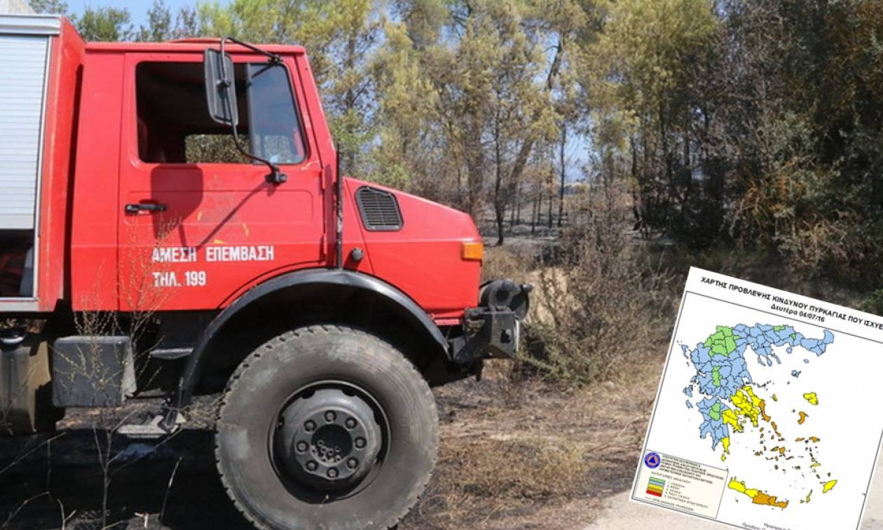 Πορτοκαλί συναγερμός! Ο χάρτης πρόβλεψης κινδύνου πυρκαγιάς για τη Δευτέρα 4/7 (pics)