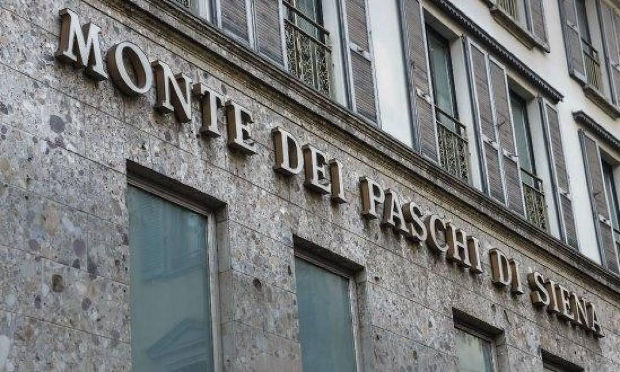 ΕΚΤ: Ζητά μείωση κατά 30% των «κόκκινων» δανείων της Monte dei Paschi έως το 2018