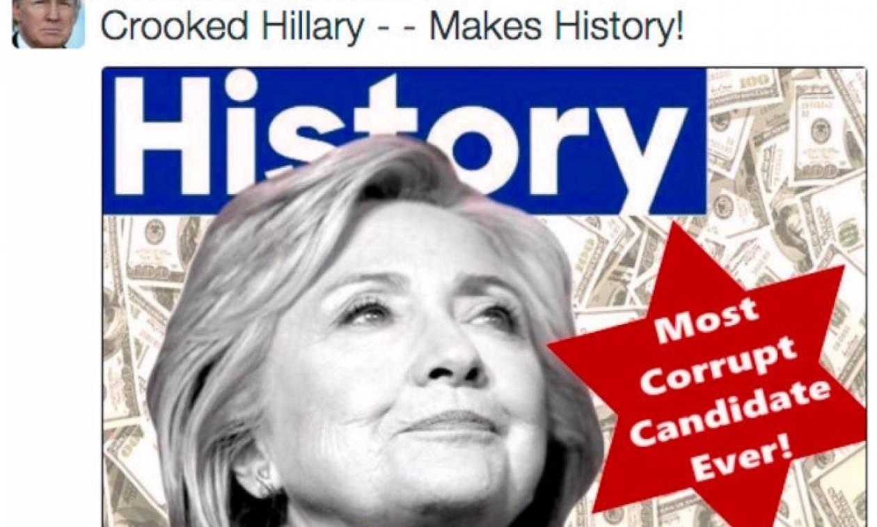 ΗΠΑ: Σάλος από ανάρτηση του Τραμπ κατά της Χίλαρι στο Twitter