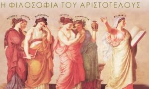 Παγκόσμιο Συνέδριο Φιλοσοφίας: «Η Φιλοσοφία του Αριστοτέλους»