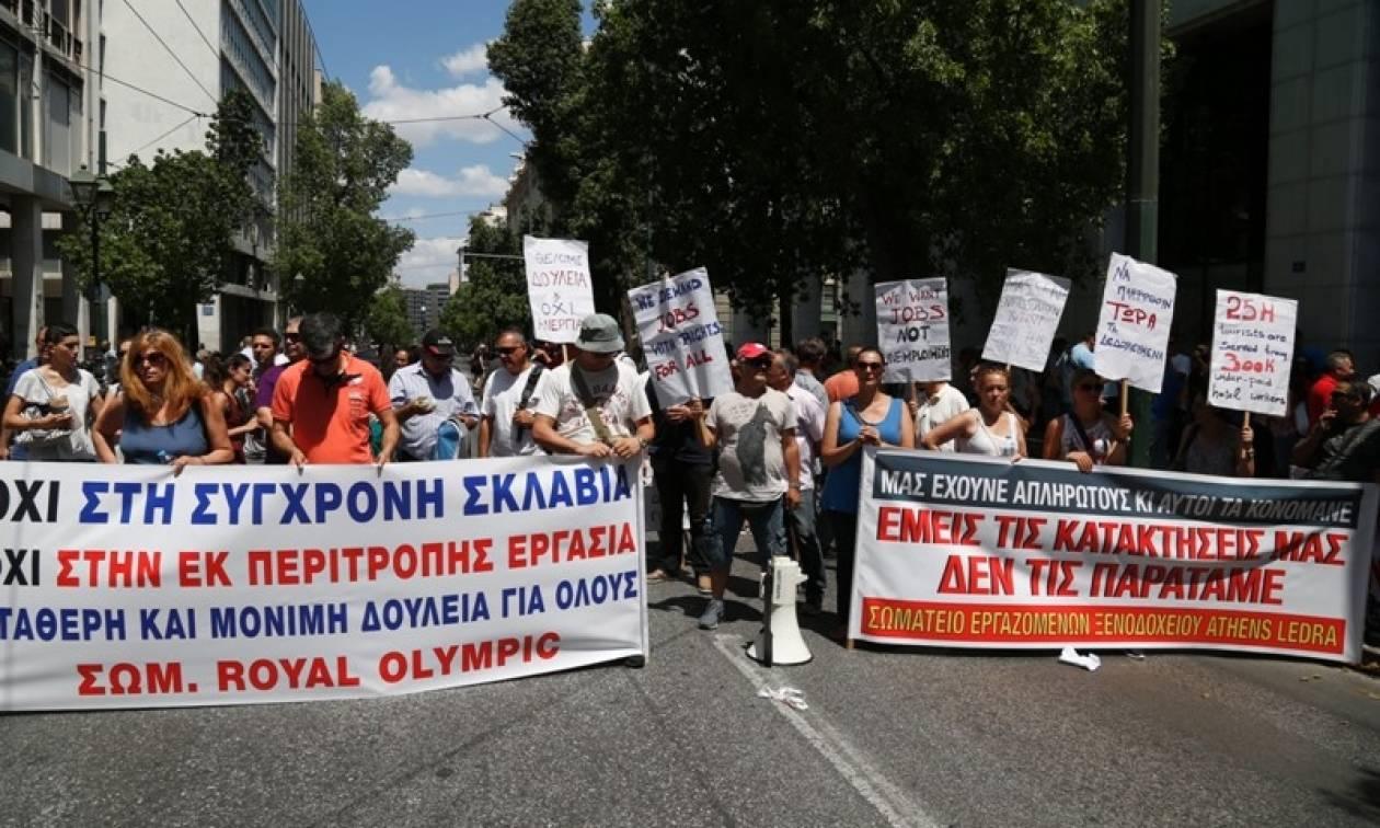 Διαμαρτυρία στο υπουργείο Εργασίας: «Μην τολμήσει η κυβέρνηση να φέρει το νέο νόμο για τα εργασιακά»