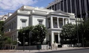 Υπουργείο Εξωτερικών: Αποτρόπαια και βάρβαρη η τρομοκρατική επίθεση στο Ιράκ